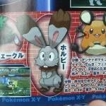 pokemon x y megaevoluzioni 1