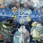 pokemon x y megaevoluzioni 2
