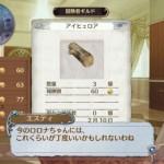 shin atelier rorona 22