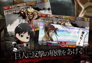 shingeki-no-kyojin-wings-of-the-counterattack