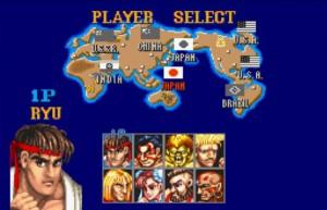 The Wonderfuuuul... 8. Ecco come si presenta la storica schermata di selezione del personaggio di The World Warrior.