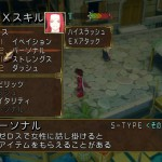 tales of symphonia chronicles hd 29