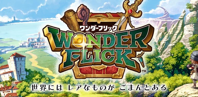 wonder flick cover