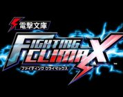 dengenki bunko fighting climax cover