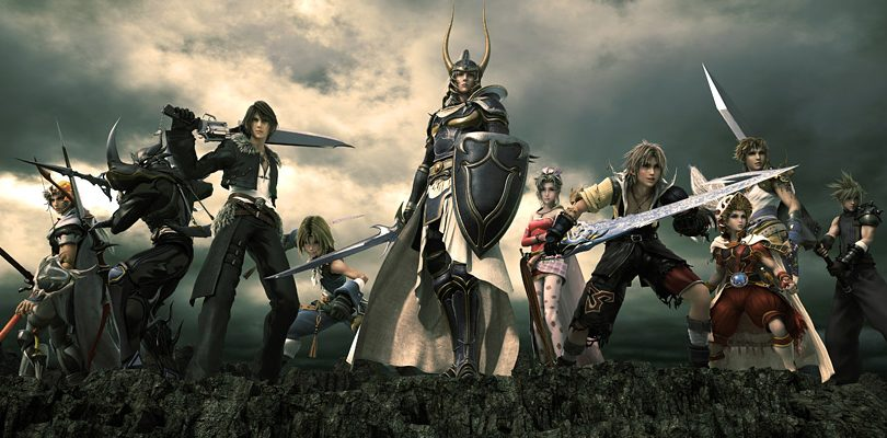 dissidia final fantasy cover