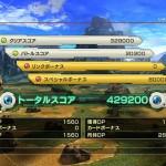 dragon ball z battle of z 19