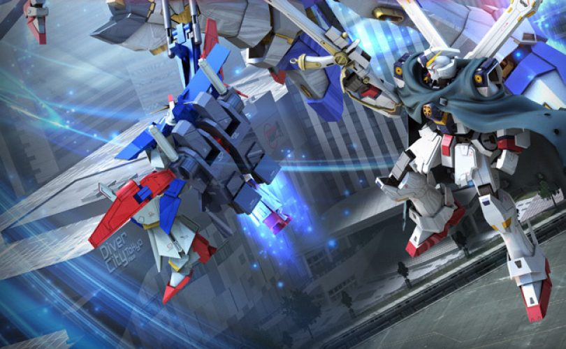 gundam breaker ps vita cover