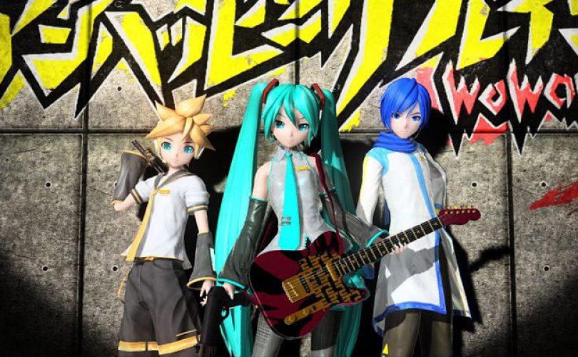 hatsune miku project diva future tone cover