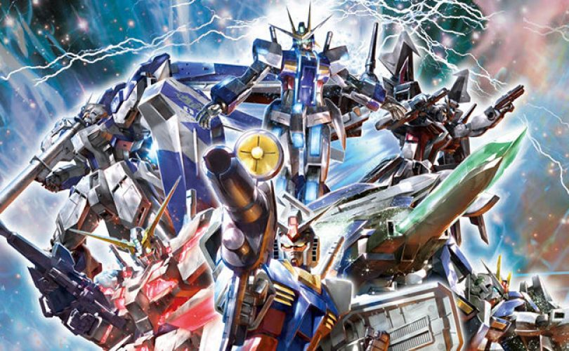 mobile suit gundam extreme vs full boost cover