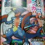 pokemon x y 02