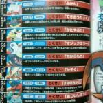 pokemon x y 05