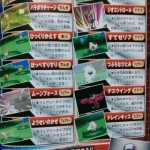 pokemon x y 06