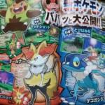 pokemon x y 07