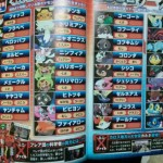 pokemon x y 09