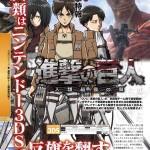 shingeki no kyojin the last wings of mankind 01