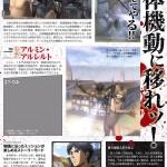 shingeki no kyojin the last wings of mankind 03