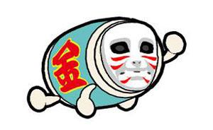 taiko-drum-master-01