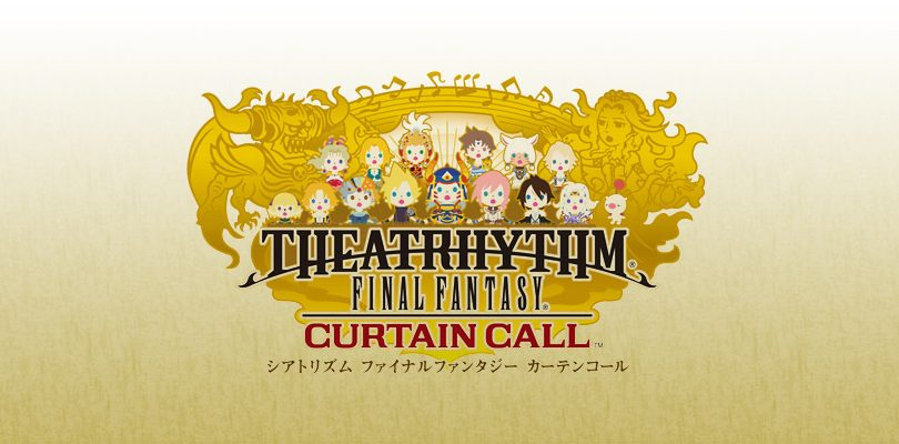 theatrhythm final fantasy curtain call cover