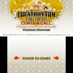 theatrhythm final fantasy curtain call tgs 01