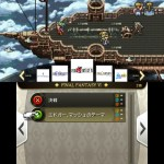 theatrhythm final fantasy curtain call tgs 05