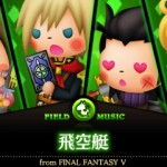 theatrhythm final fantasy curtain call tgs 06