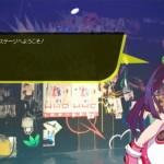 akibas trip 11