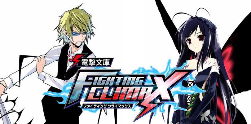 dengeki bunko fighting climax cover1