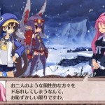 disgaea 4 return 09