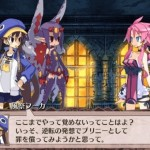 disgaea 4 return 12