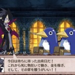 disgaea 4 return 17