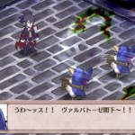 disgaea 4 return 18