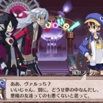 disgaea 4 return 22