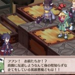 disgaea 4 return 23