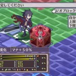 disgaea 4 return 28