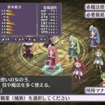 disgaea 4 return 35