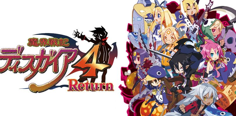 disgaea 4 return cover