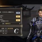 dynasty warriors 8 xtreme legends 041