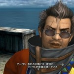 final fantasy x x 2 hd remaster 01