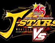 j stars victory vs cover