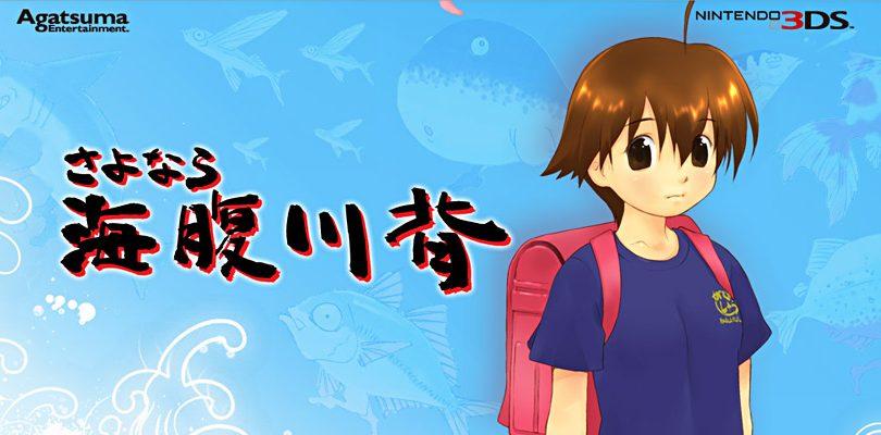 sayonara umihara kawase cover