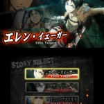 shingeki no kyojin the last wings of mankind 01