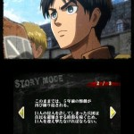 shingeki no kyojin the last wings of mankind 02