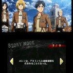 shingeki no kyojin the last wings of mankind 03