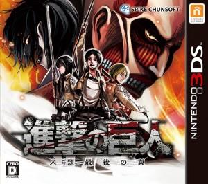 shingeki-no-kyojin-the-last-wings-of-mankind
