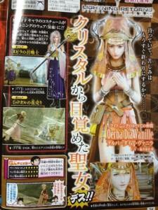 vanille-lightning-returns-final-fantasy-xiii