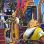 final fantasy x x 2 hd remaster 42
