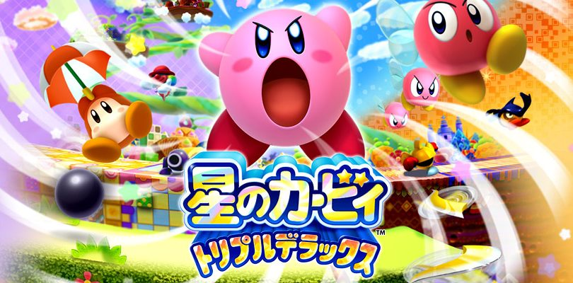 kirby triple deluxe cover