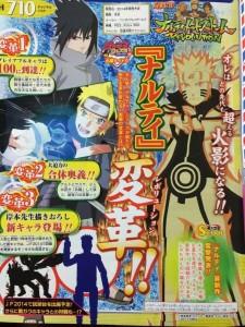 naruto-shippuuden-ultimate-ninja-storm-revolution