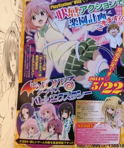 to-love-ru-darkness-battle-ecstasy-playstation-vita