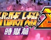 3rd super robot wars z jigoku hen cover